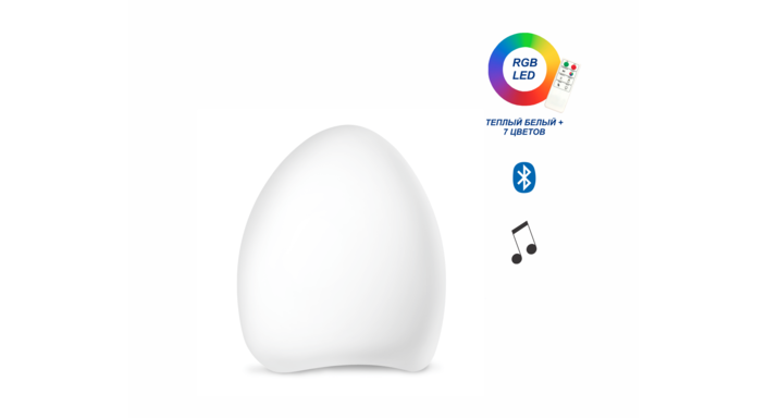 EGG_music_rgb
